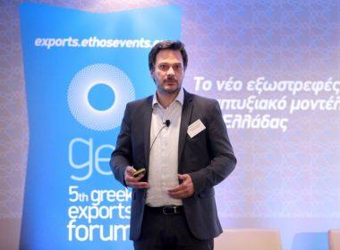 Ομιλία: Παναγιώτης Γκεζερλής, CEO & Head of Consulting, Convert Group