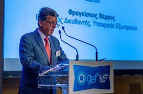 Ομιλία: Φραγκίσκος Βέρρος, Β΄ Γενικός Διευθυντής, Υπουργείο Εξωτερικών
