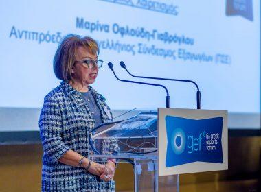 Θεσμικός Χαιρετισμός: Μαρίνα Οφλούδη-Γιαβρόγλου, Αντιπρόεδρος, Πανελλήνιος Σύνδεσμος Εξαγωγέων (ΠΣΕ)