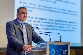 Ομιλία:  Γρηγόρης Μουτάφης, Πρόεδρος & Γενικός Διευθυντής, Οργανισμός Ασφάλισης Εξαγωγικών Πιστώσεων (Ο.Α.Ε.Π.) - Τίτλος Ομιλίας: «ΟΑΕΠ - Εργαλείο Ασφάλισης & Χρηματοδότησης για τις Ελληνικές Εξαγωγικές Επιχειρήσεις»