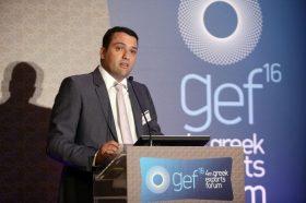 Παρουσίαση: Δρ. Γεώργιος  Σαρανταυγάς, Δ/ντής Τμήματος Standards & Solutions, GS1 Association Greece - Τίτλος παρουσίασης: «Διεθνή Πρότυπα & GS1 Barcodes - Απαραίτητα εργαλεία για τις εξαγωγές»