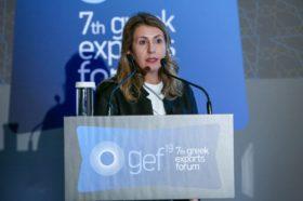 Ομιλία: Έλενα Μακρυπίδη, Γραμματέας ΟΕΥ Α΄, Β1 Διεύθυνση Στρατηγικού Σχεδιασμού, Υπουργείο Εξωτερικών