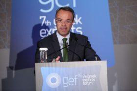 Ομιλία: Χρήστος Σταϊκούρας, Τομεάρχης Οικονομικών, Βουλευτής ΝΔ, πρ. Αναπλ. Υπουργός Οικονομικών