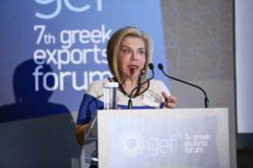 Ομιλία: Ελένη Σταθάτου, Πρόεδρος ΔΣ, Οργανισμός Ασφάλισης Εξαγωγικών Πιστώσεων (Ο.Α.Ε.Π.)